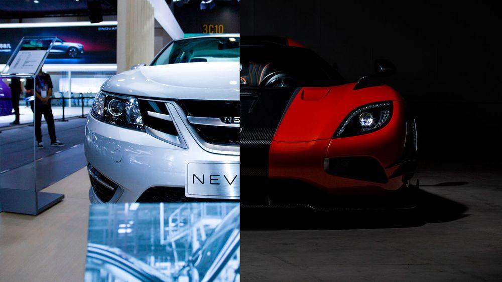 NEVS og Koenigssegg lager biler i to vidt forskjellige kategorier.