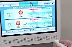 Værmelding på Wii