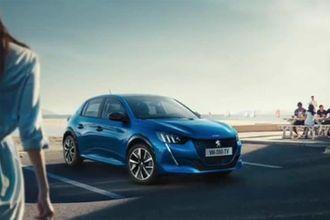 Dette hevdes å være et bilde lekket fra Peugeot, og skal vise modellen 208.