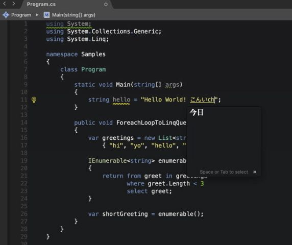 Den nye editoren i Visual Studio 2019 for Mac.