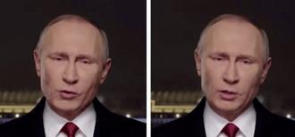 Skjermbilde fra virkelig vs. falsk video av Putin.