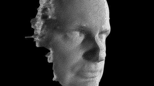 Illustrasjon av ansiktsgjenkjenning