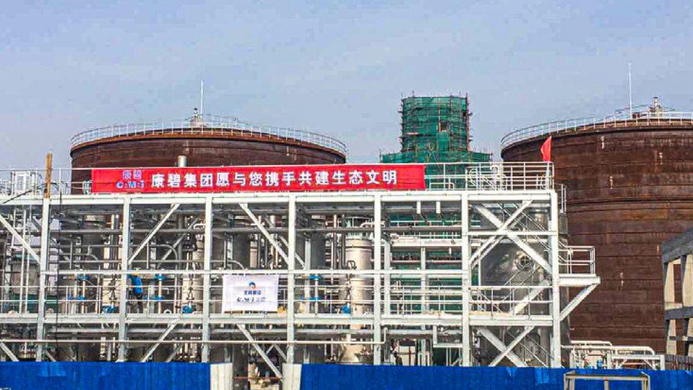 Qinghe II: Dette er det siste av flere Cambi-anlegg som er levert i Bejing. Det skal behandle 550.000 kubikkmeter kloakkvann daglig og vil gjøre avløpet helt rent før det renner ut i Qinghe-elva.