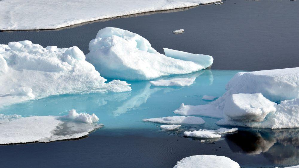 Det absolutt minste is-arealet som så langt er observert, var i midten av september 2012. De siste ukene har arealet vært rundt 4 prosent mindre enn på tilsvarende tidspunkt for sju år siden.