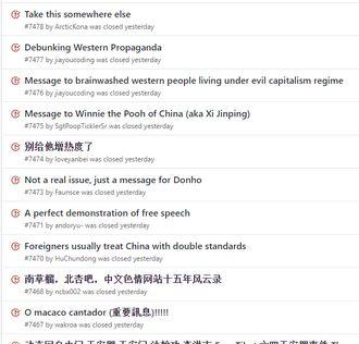 Utdrag av diskusjonene om Kina på Github-profilen til Notepad++.