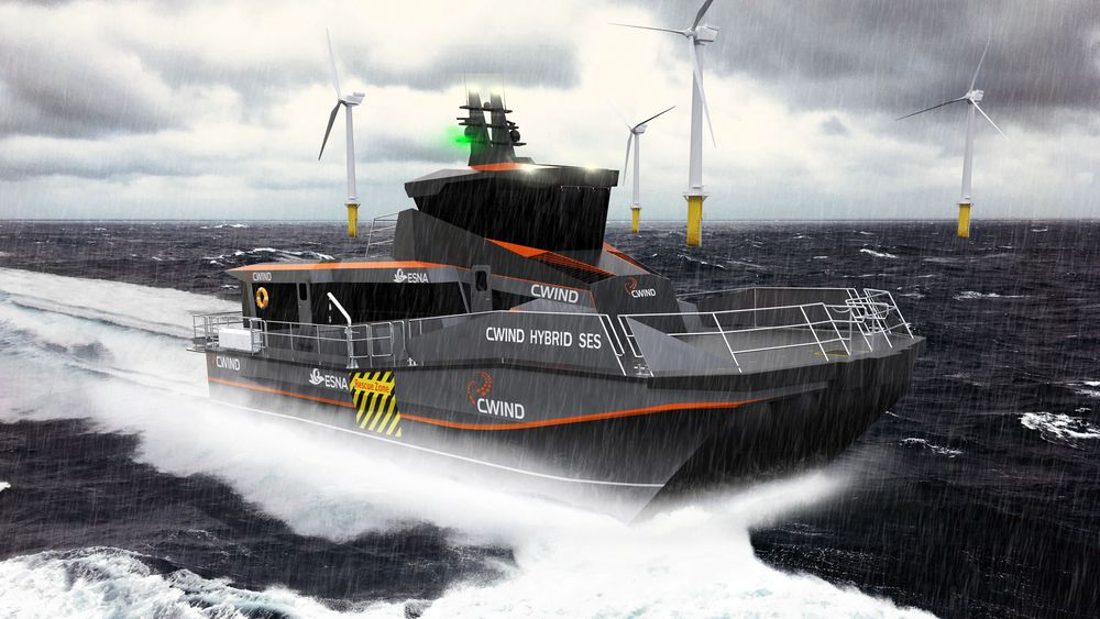 Fartøyet som norske Esna skal levere design og utstyr til.