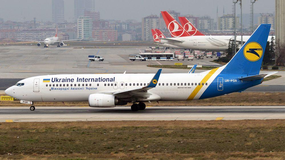 Det var dette flyet som havarerte like etter avgang fra Teheran onsdag.