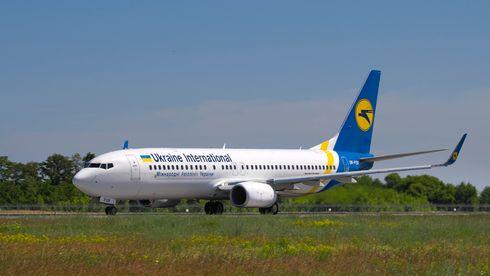 Foreløpig havarirapport: Flyet var i brann og på vei tilbake til Teheran