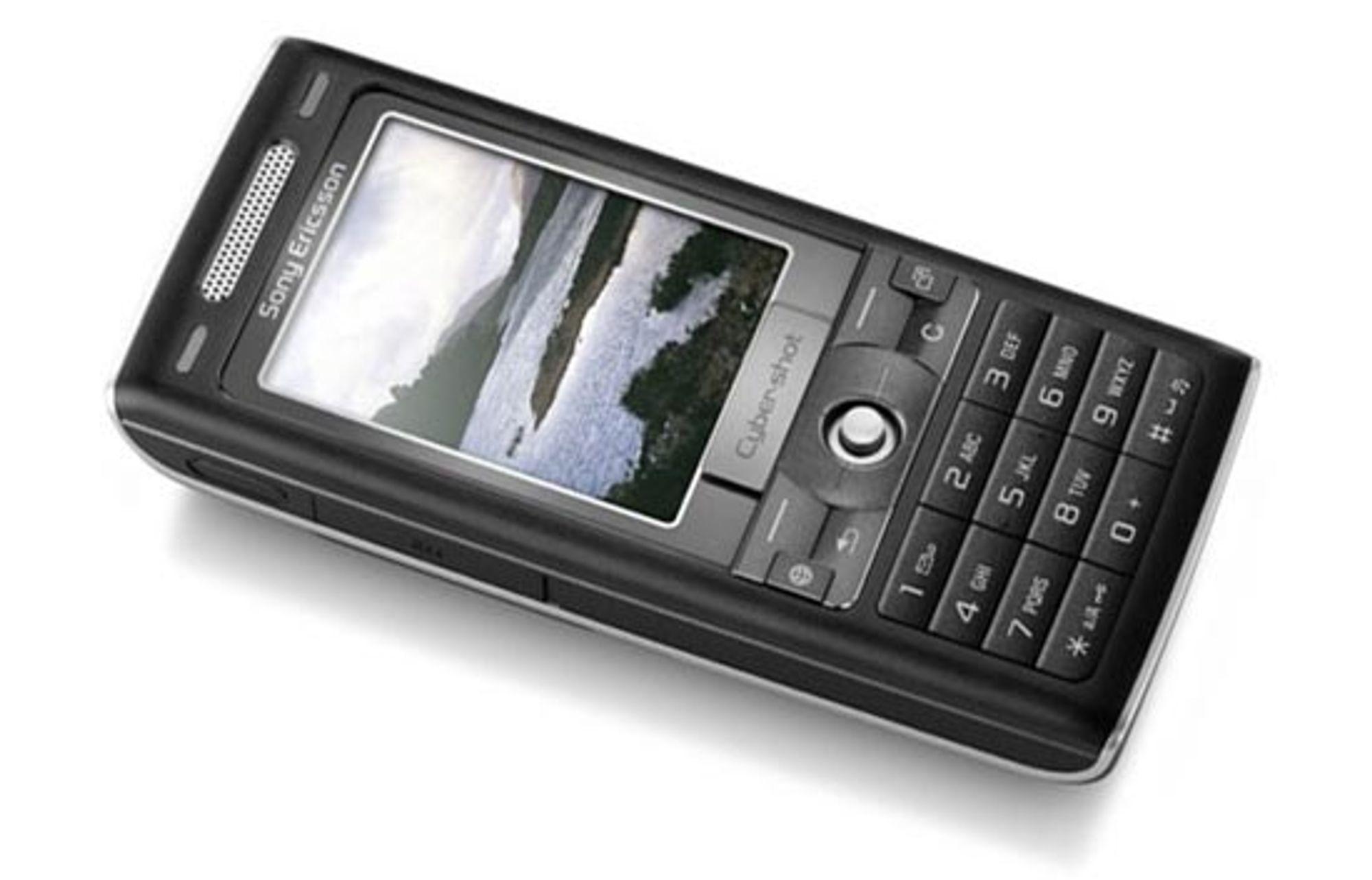 Sony Ericssons gullgruve
