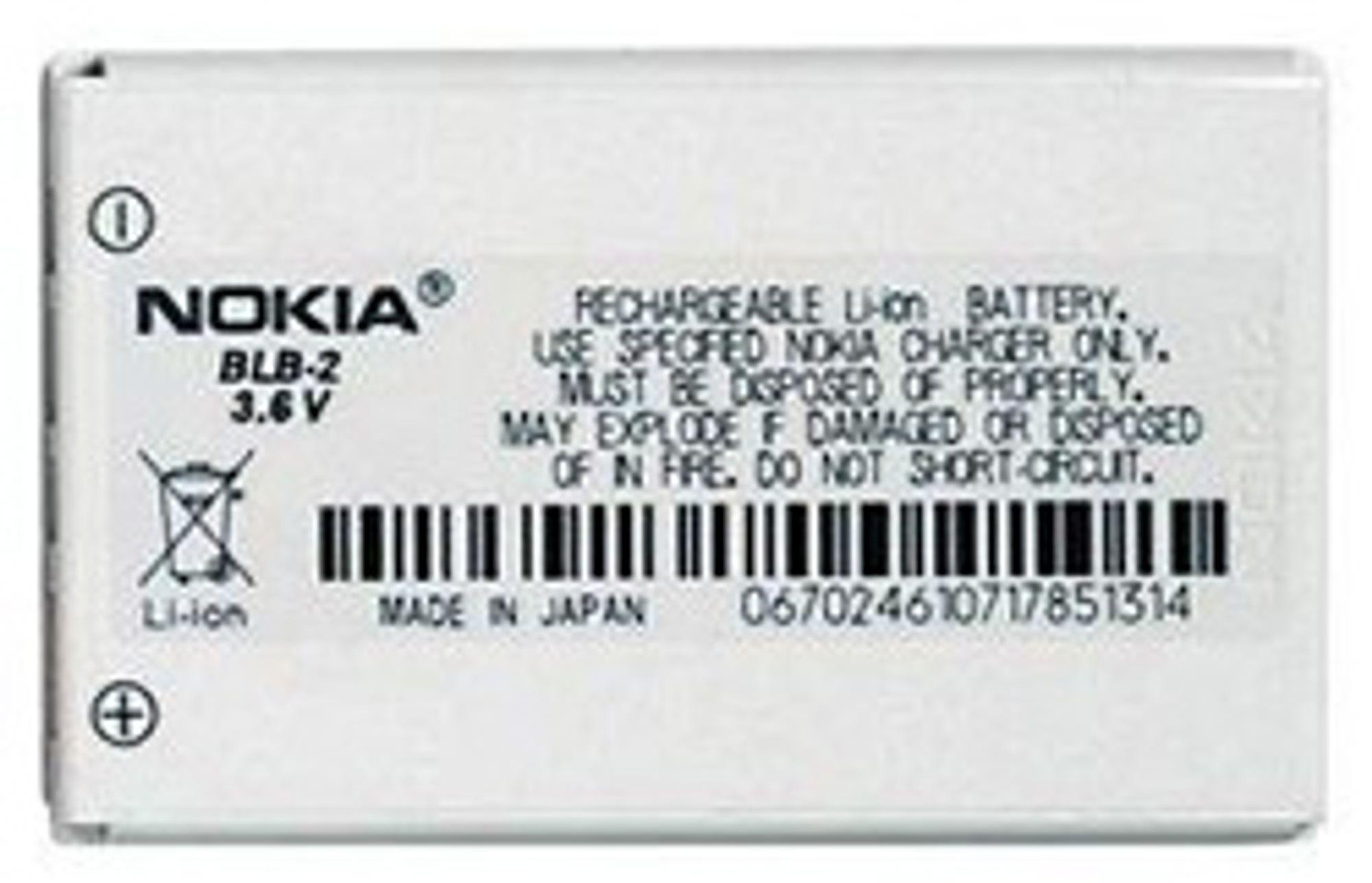 Telefonens batteri er utenfor mistanke