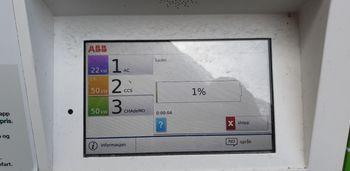 Vi kjørte e-Up på marginene. Da vi ankom hurtigladeren var batteriet nede i en prosent kapasitet.
