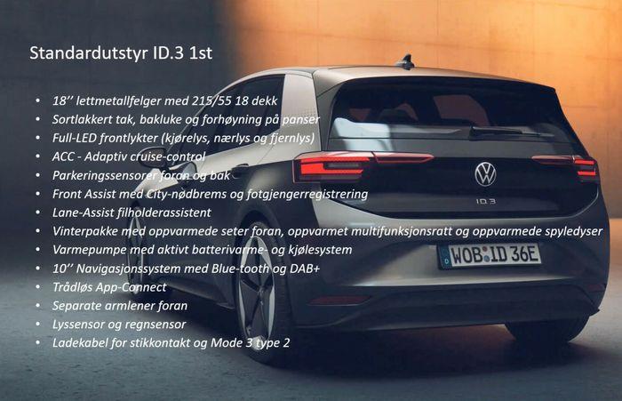 Standardutstyr VW ID.3 1st.