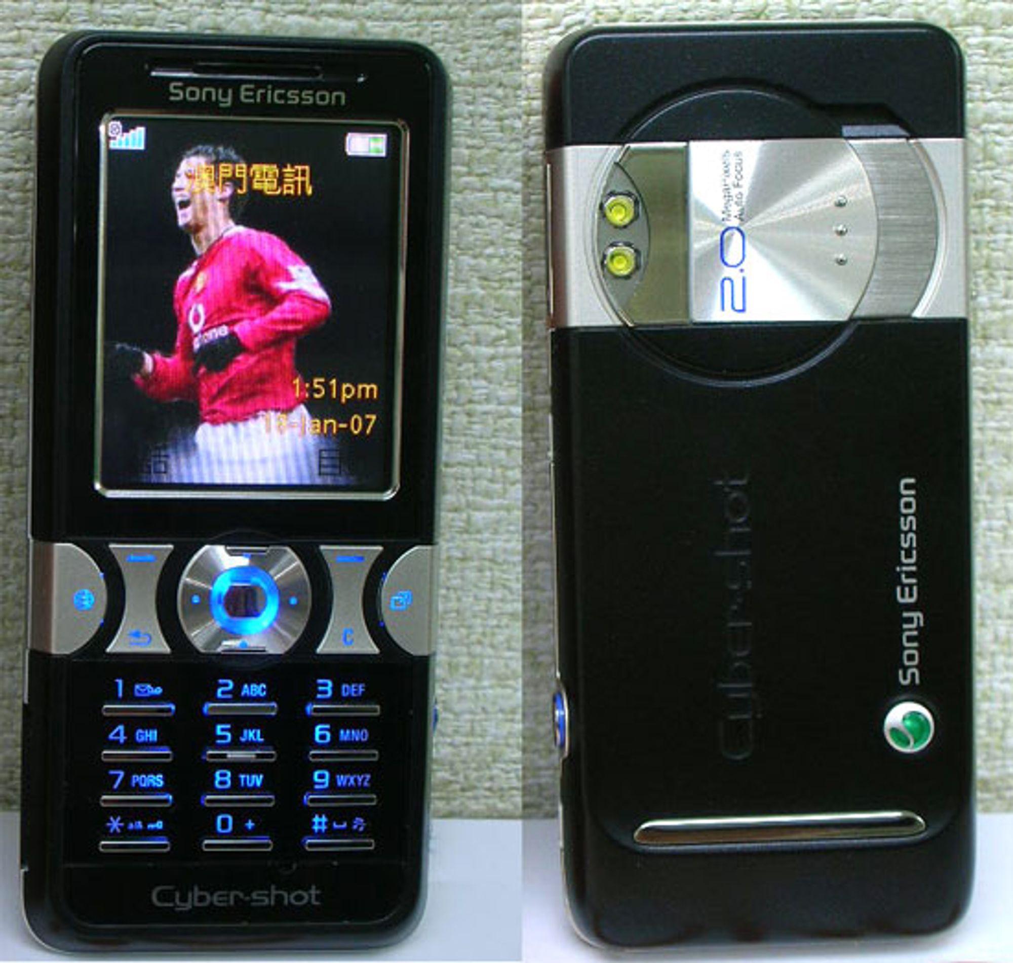 Er dette Sony Ericsson K550i?