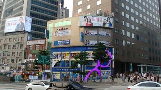 Basestasjoner på tak i hovedstaden Seoul.