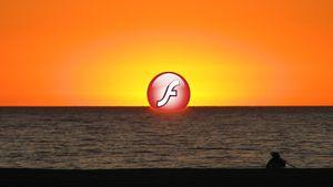 /2584/2584153/Adobe_Flash_solnedgang.300x169.jpg