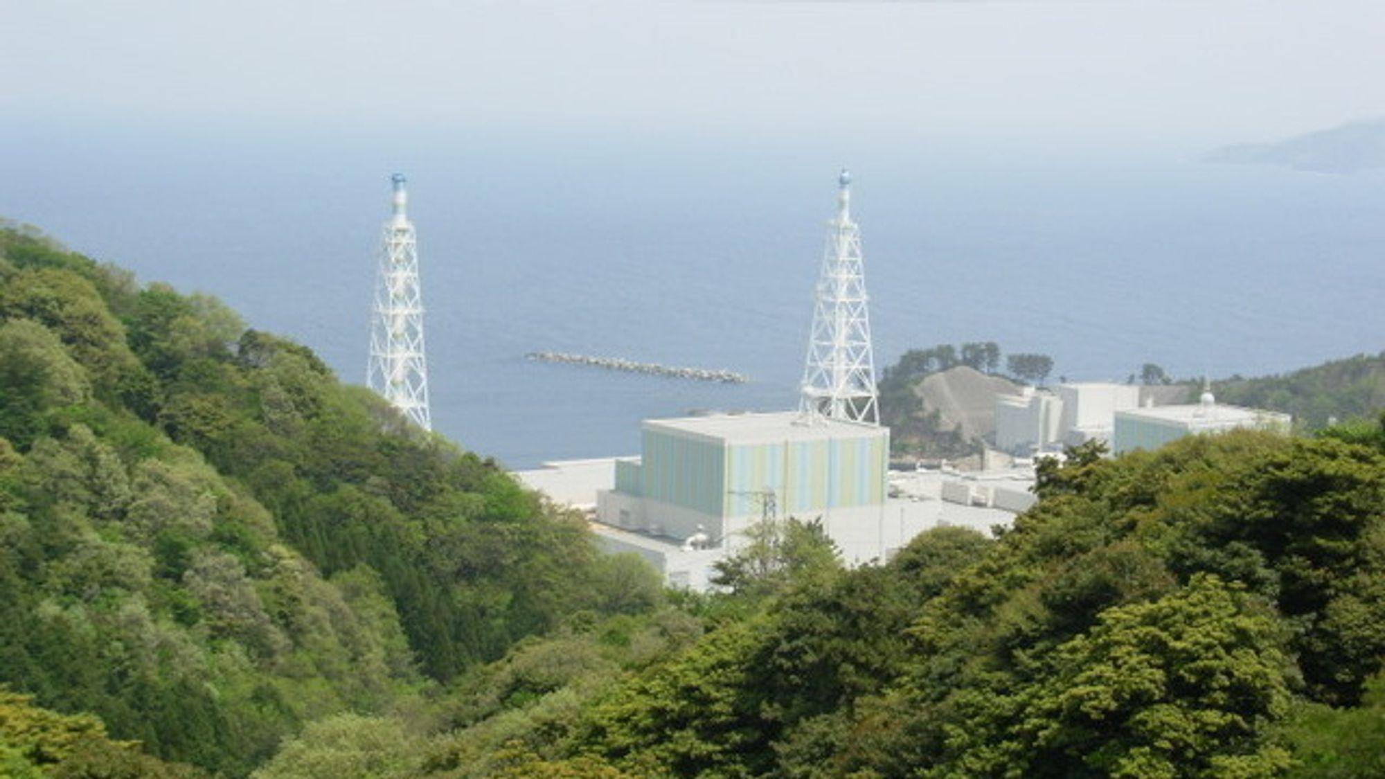 Hitachi-GE står blant annet bak Shimane kjernekraftverk i Japan.