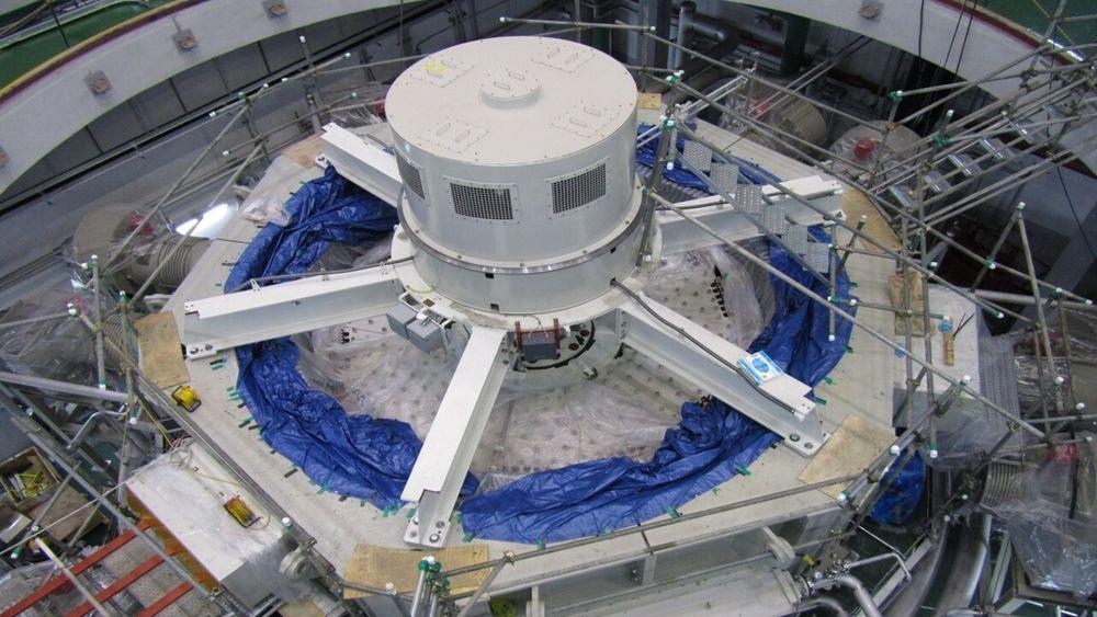 Her er GEs svinghjul installert ved National Fusion Research Institute i Sør-Korea.