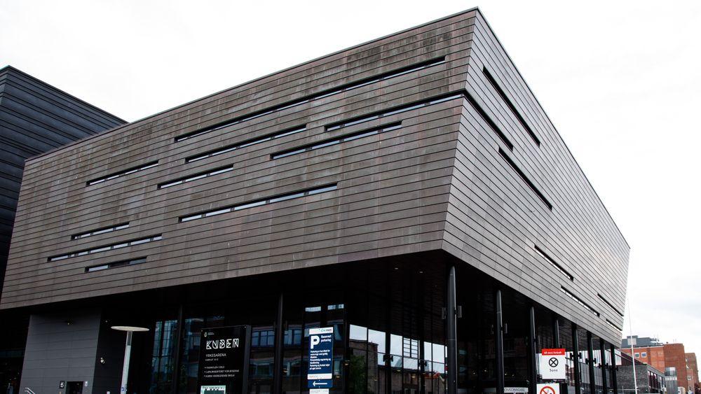 Kuben yrkesarena i Oslo med Fagskolen i Oslo, Lærlingsenteret for byggfag og Kuben videregående skole.