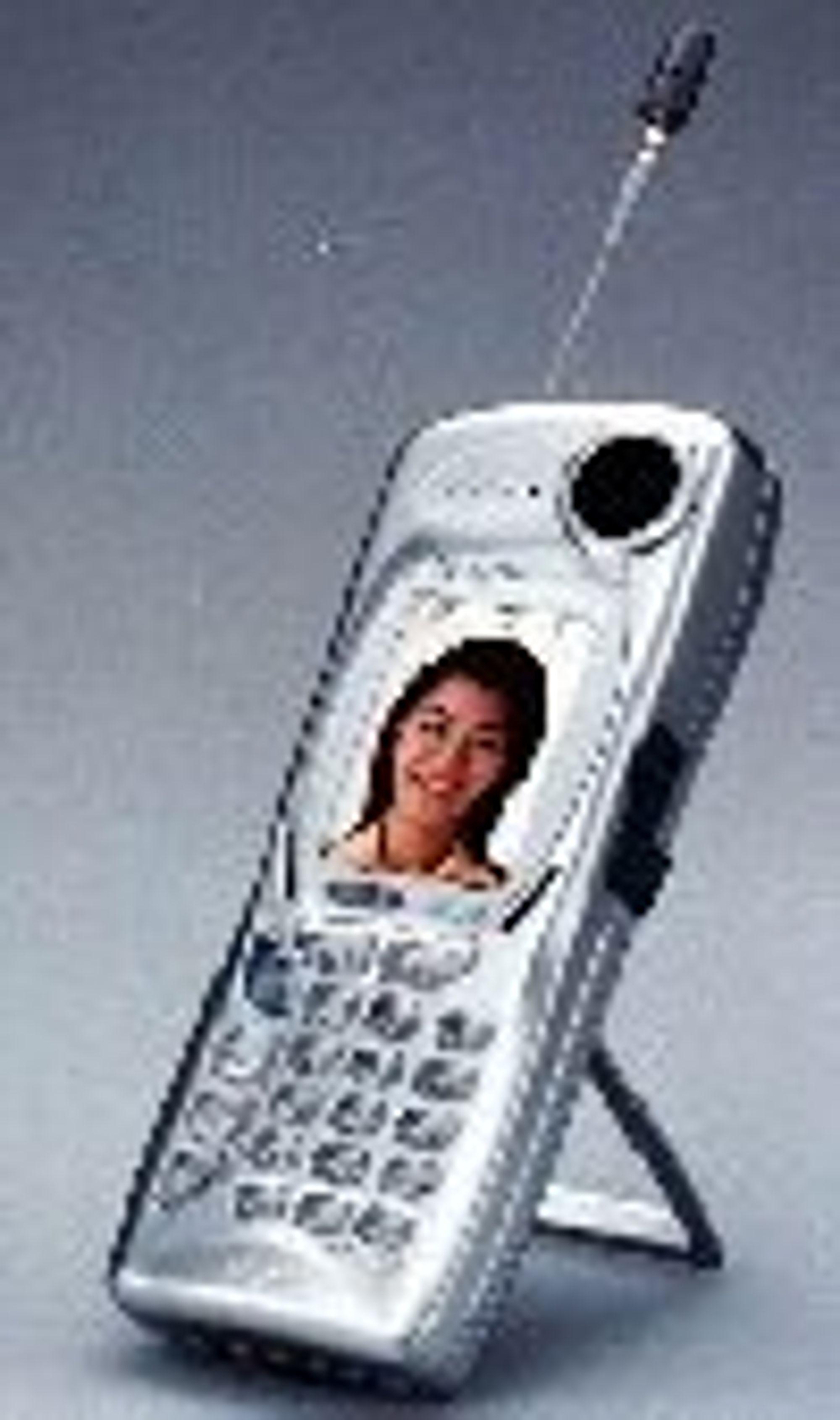 Mobilterminalen Kyocera VP-210