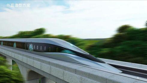Kina viser verdens første «flyvende» maglev-tog med høytemperatur superledere