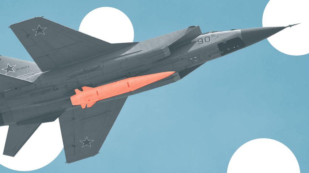 Mediedekning har fokusert på atomvæpnede ballistiske hypersoniske missiler, men eksperter mener den største taktiske trusselen kommer fra hypersoniske cruisemissiler. Her den russiske Kinzhal.