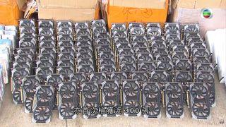 Rundt hundre kort beregnet for utvinning av kryptovaluta som har blitt beslaglagt av tollvesenet i Hongkong.