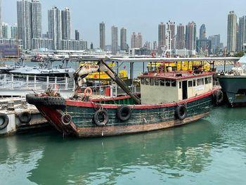 Fiskebåten som var involvert i smuglingen av blant annet GPU-kort i farvannet utenfor Hong Kong International Airport.