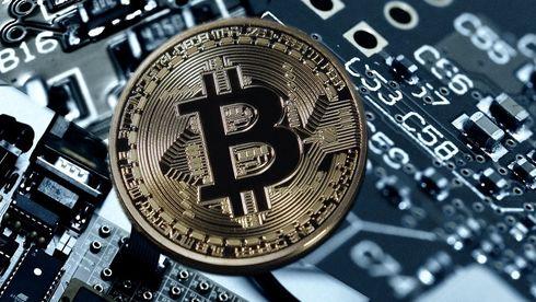 Bitcoin-illustrasjon.