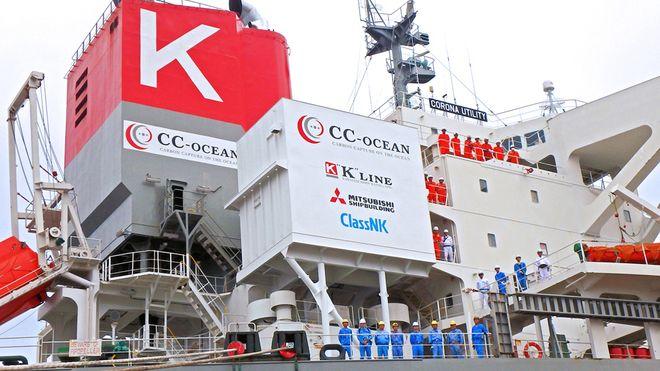 CO2-fangstanlegget montert om bord på bulkskipet Corona Utilty høsten 2021.  Pilotanlegget fungerte som det skulle og fanget CO2 til renhet 99,9%.