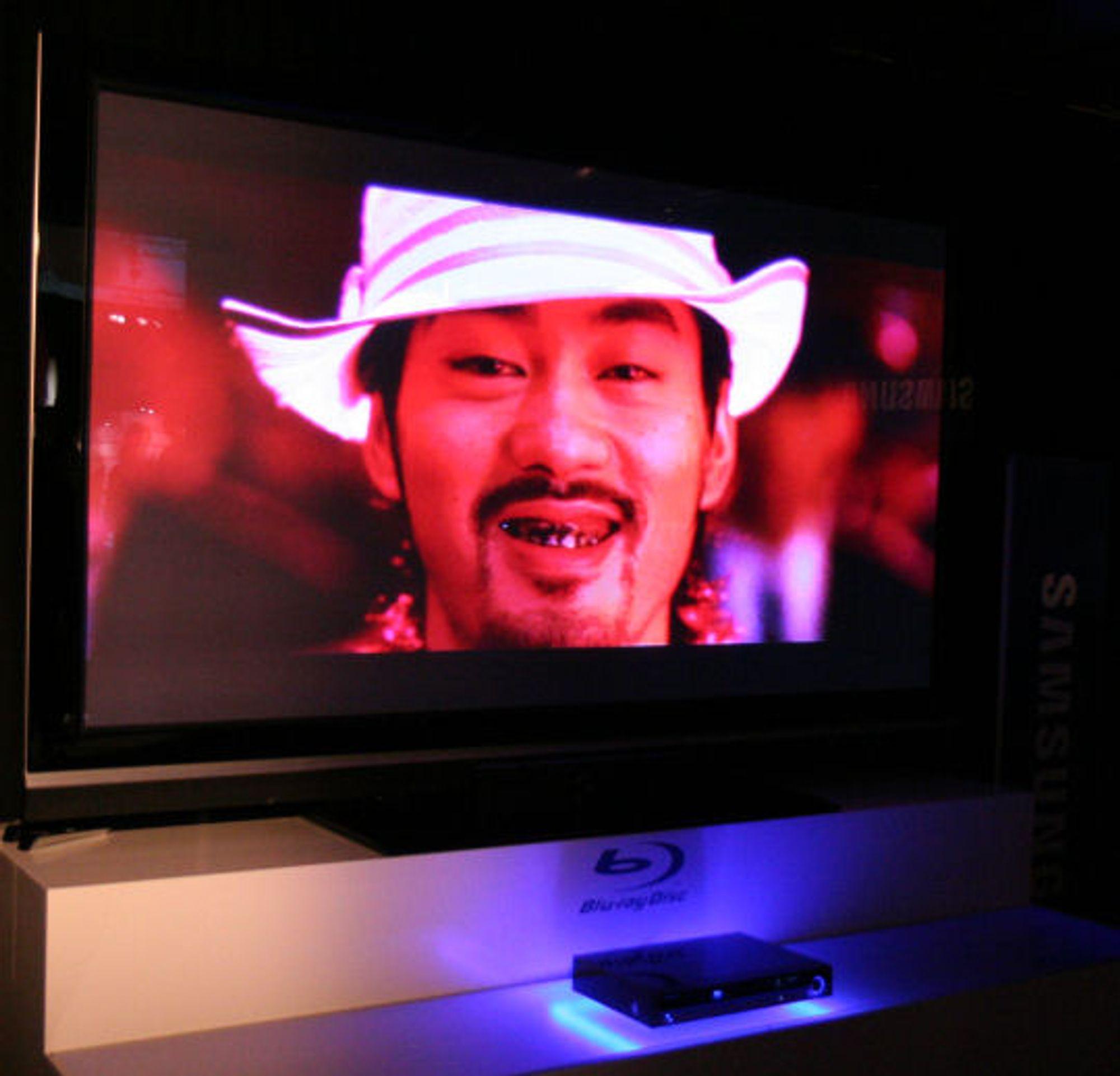 <em>102-tommers fra Samsung</em>