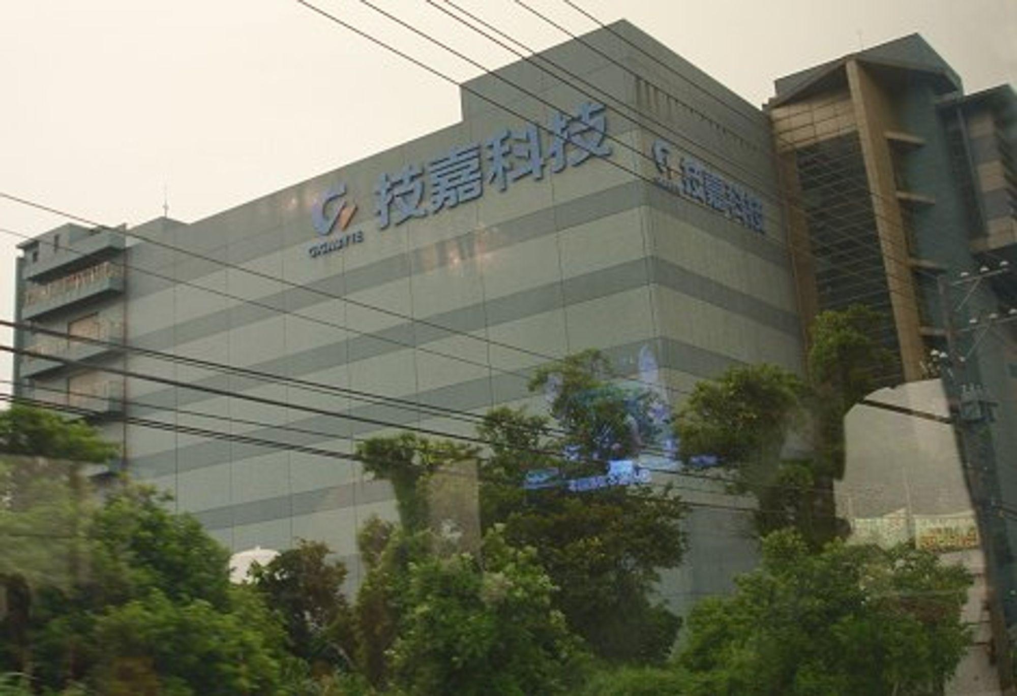 En av Gigabytes fabrikker utenfor Taipei, Taiwan