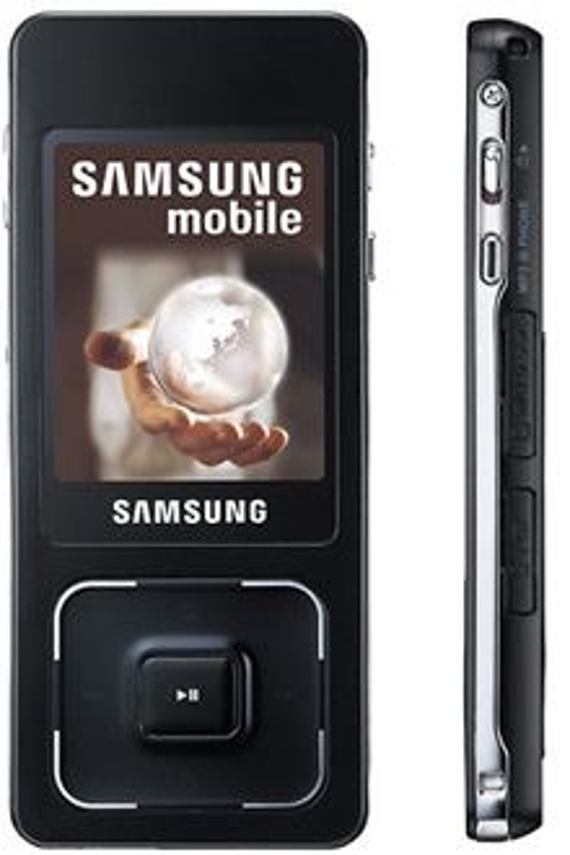 Mp3-spiller eller mobil?