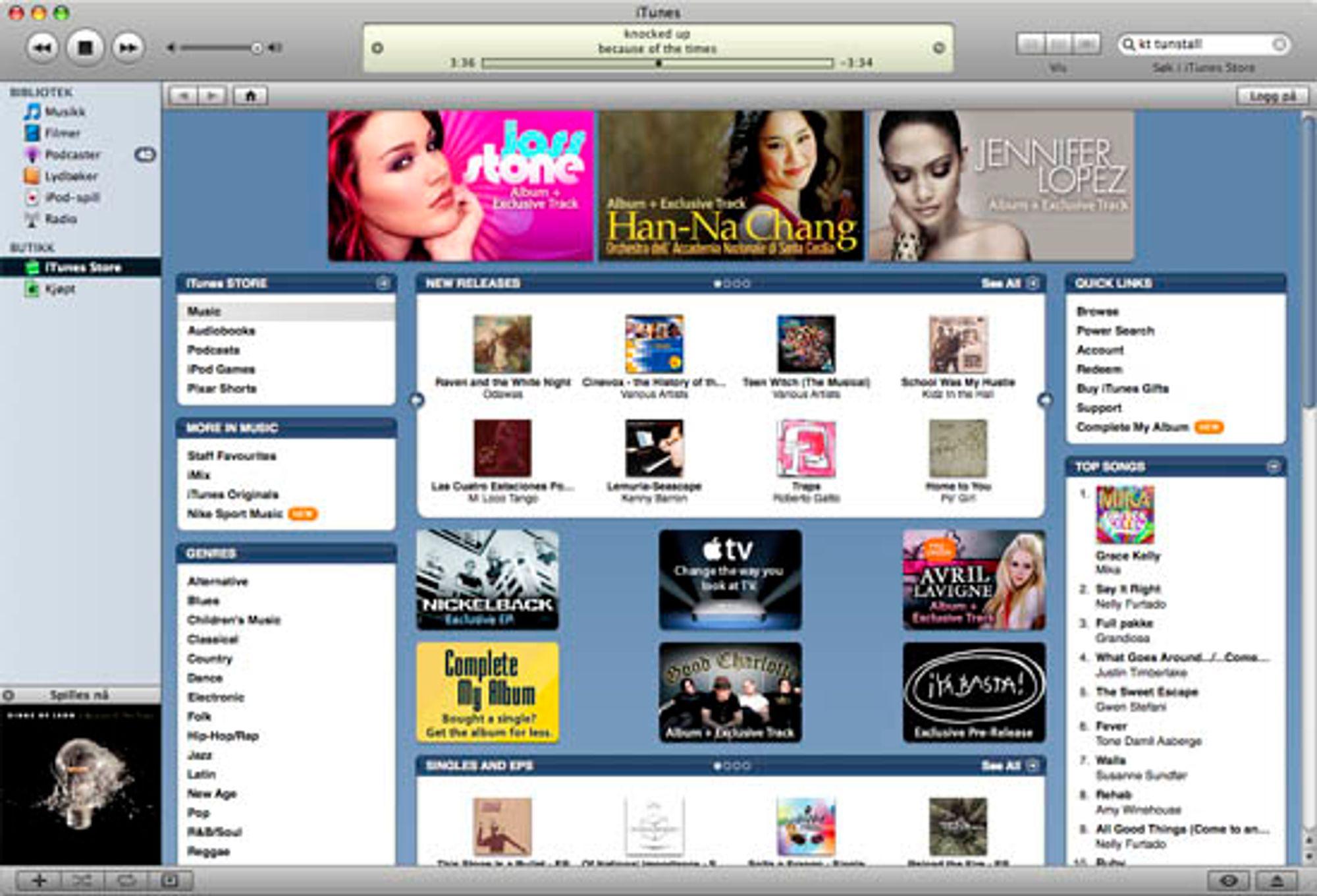 Snart i iTunes Music Store: DRM-frie låter.