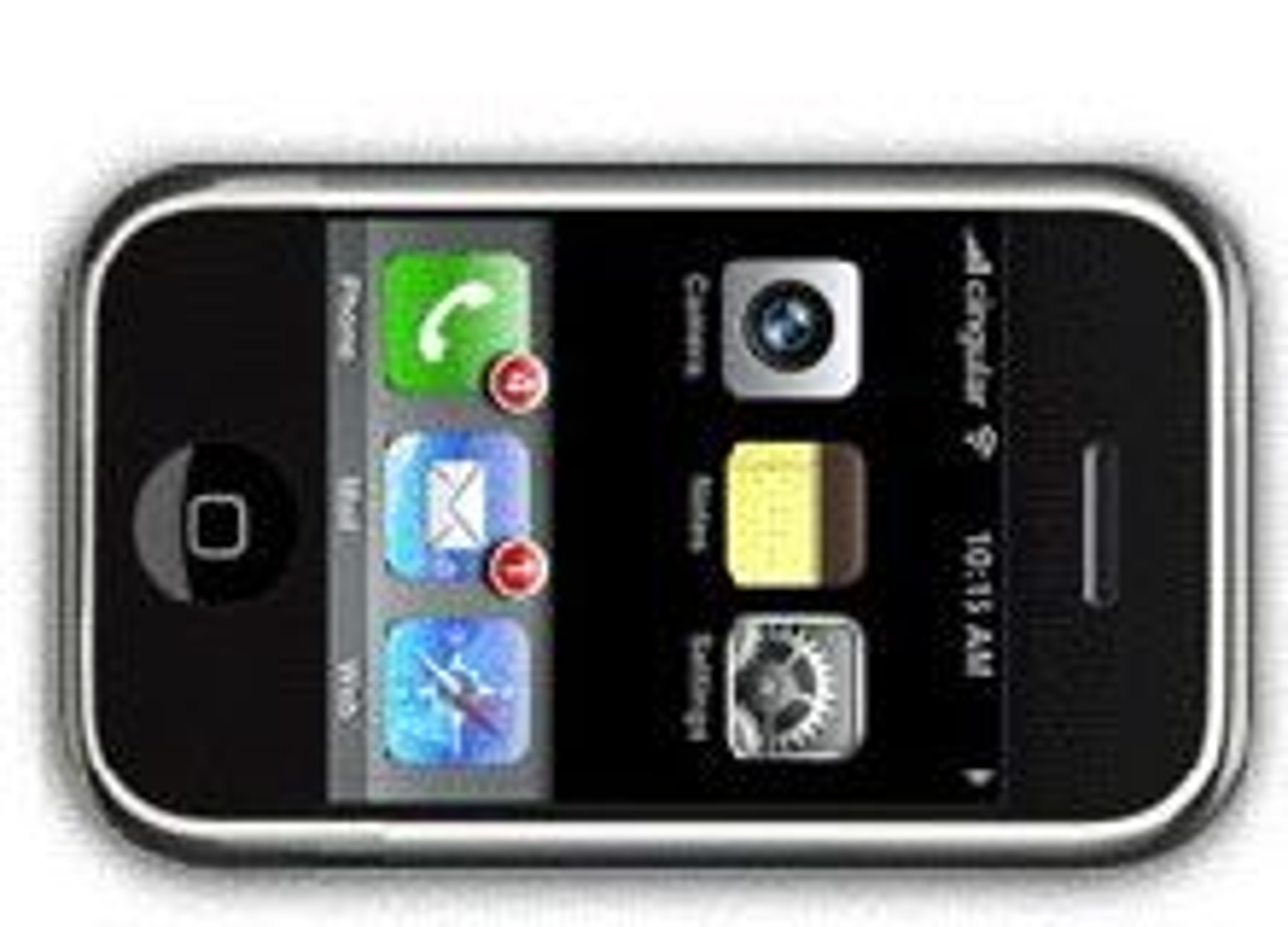 Dette er nok ikke iPhone Nano.