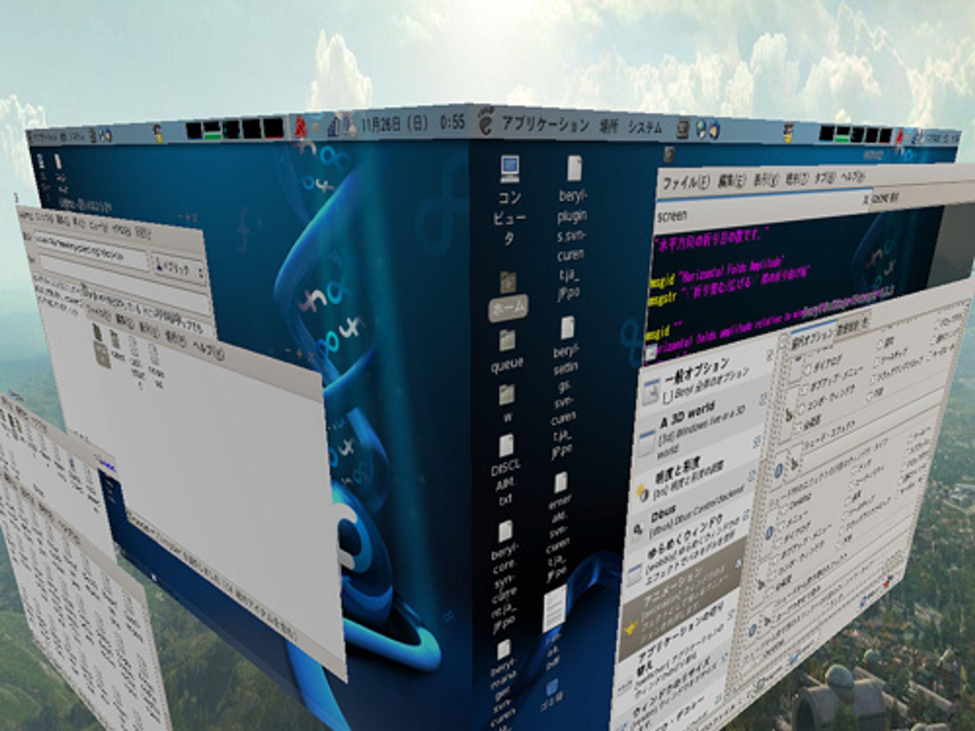 Compiz kuben med 3d plugin
