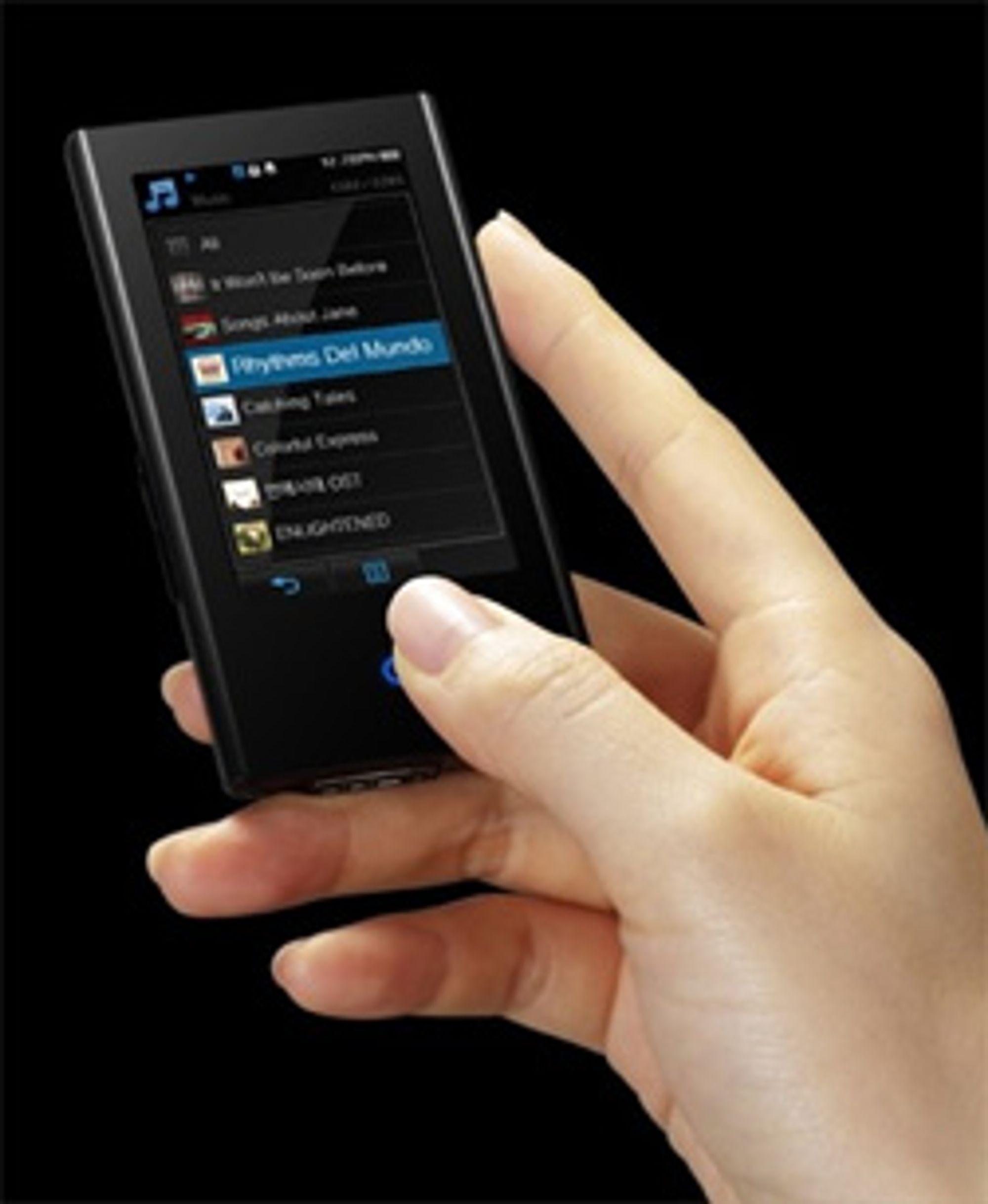 Slik ser Samsungs YP-P2 ut i svart. (Bilde: Engadget)