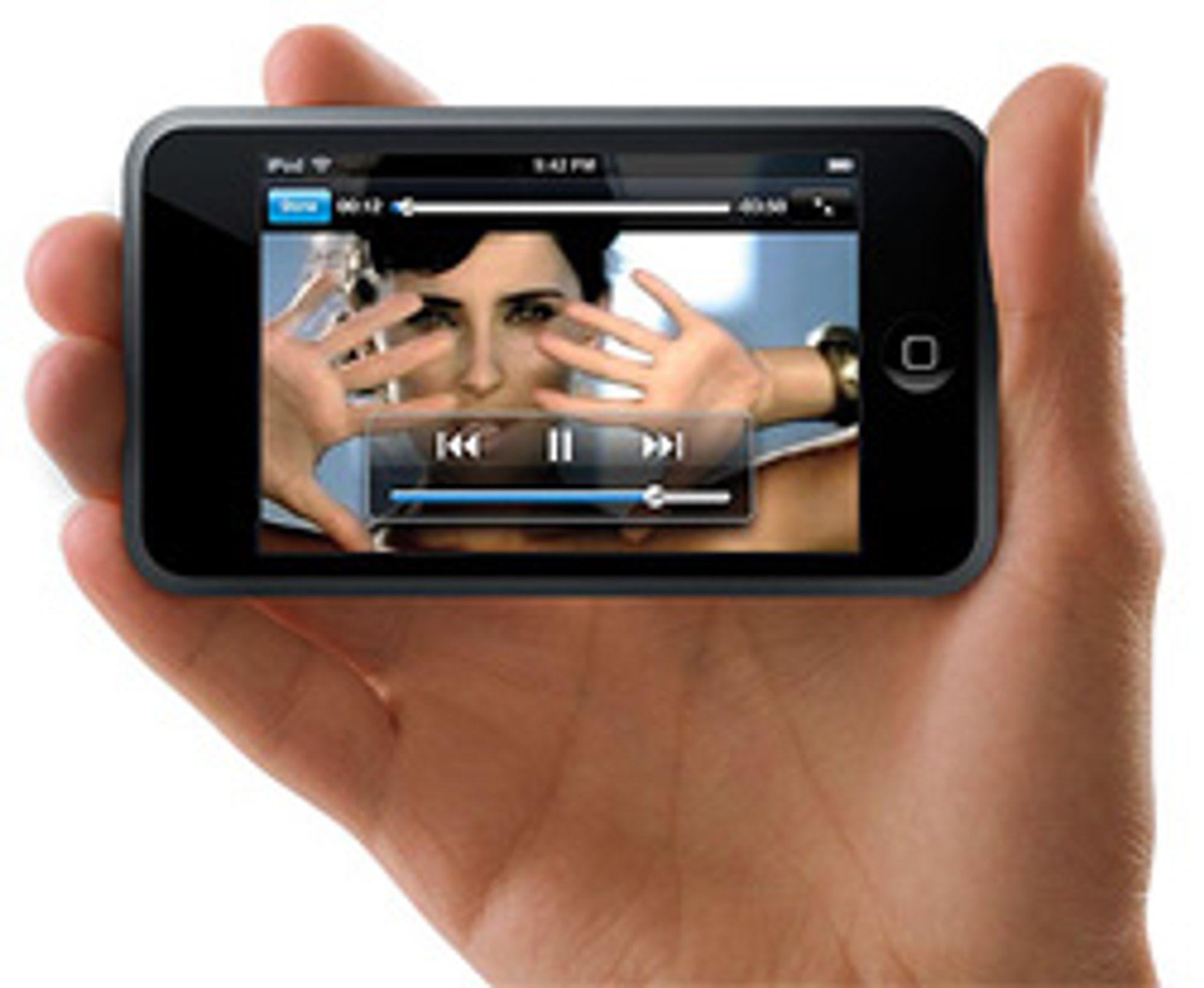 Skjermen til iPod Touch skimrer på svarte områder. (Foto: Apple)