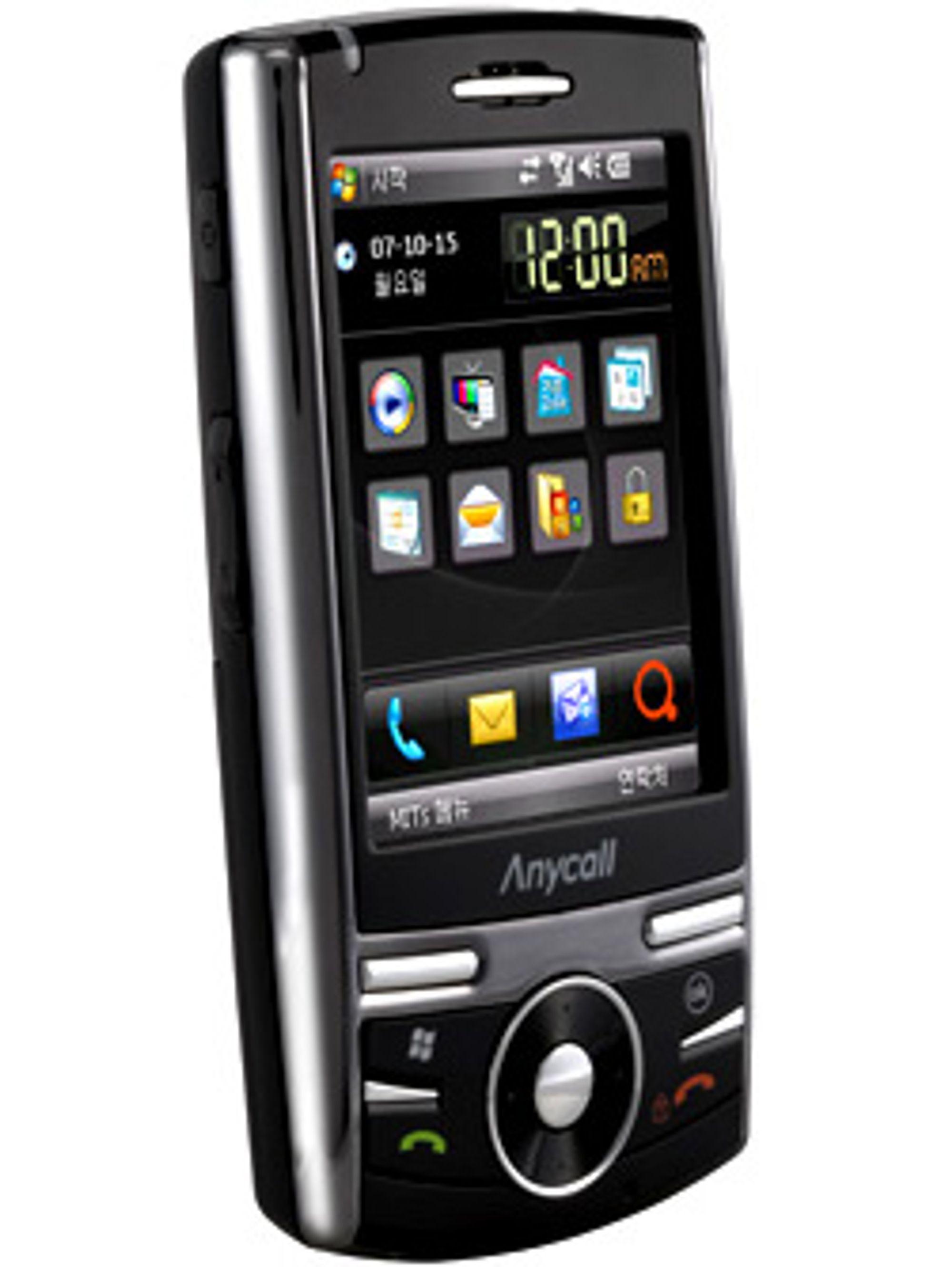 Samsung vil komme iPhone i forkjøpet med M4650 Multi-touch. (Foto: Korean Times)