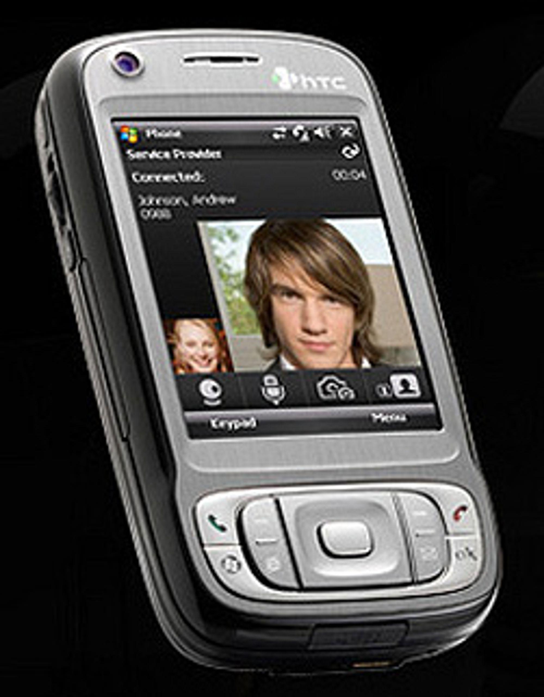 HTCs TyTn2 kan være tregere enn nødvendig. (Foto: HTC)