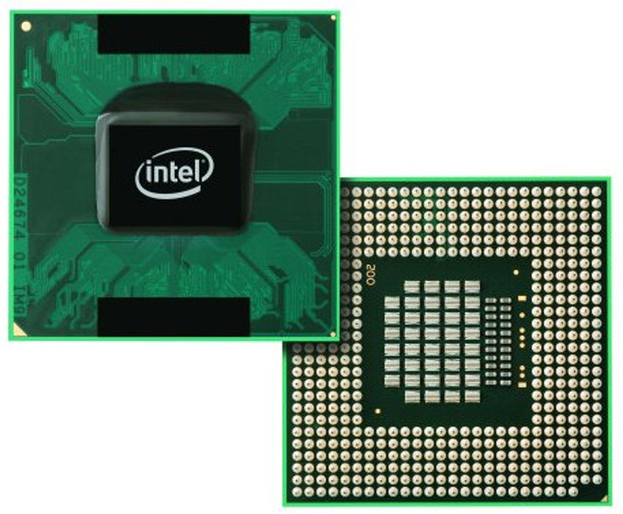 Core 2 Extreme X7900 får snart en etterfølger