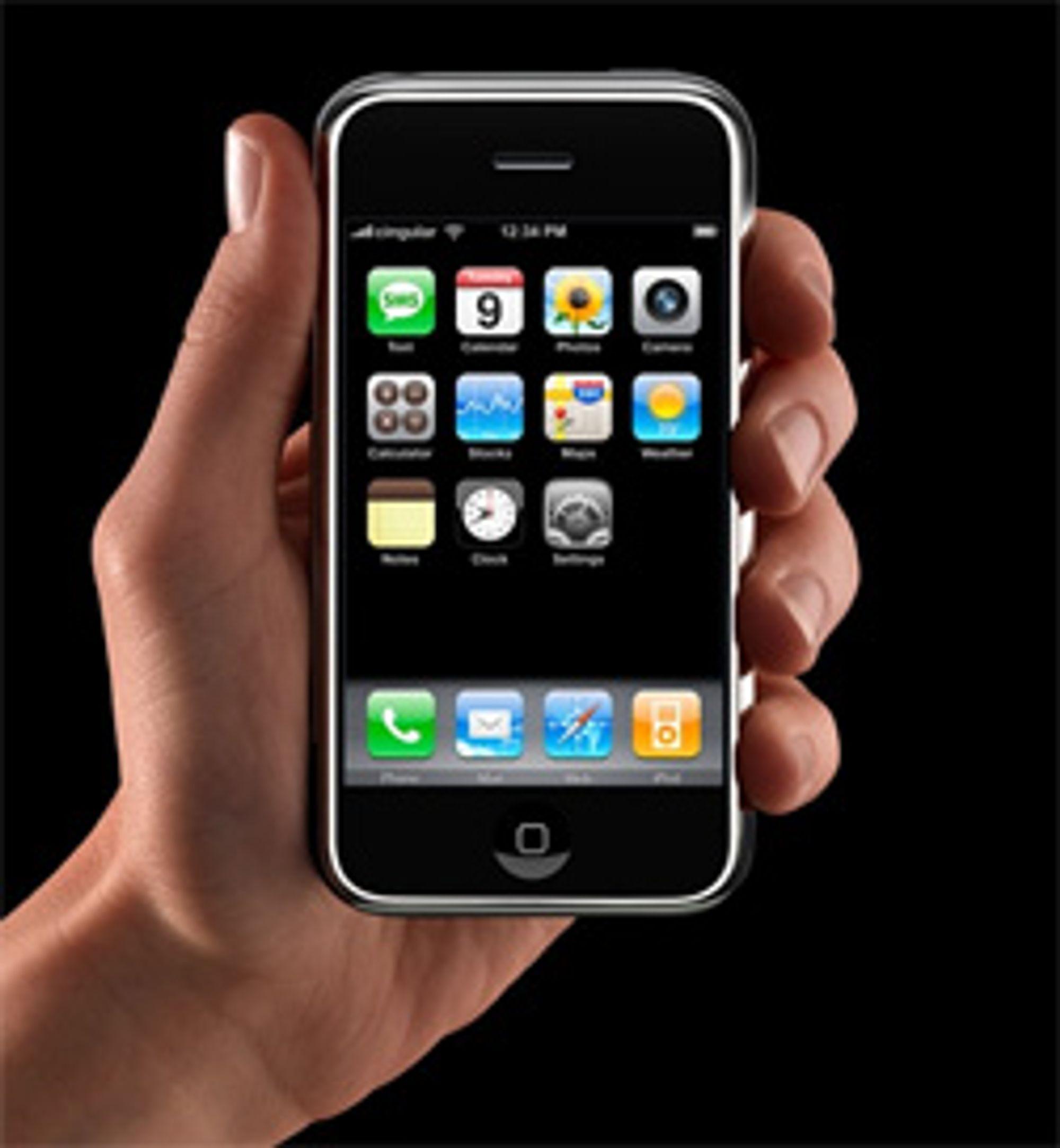 Iphone er oppdatert til versjon 1.1.4.
