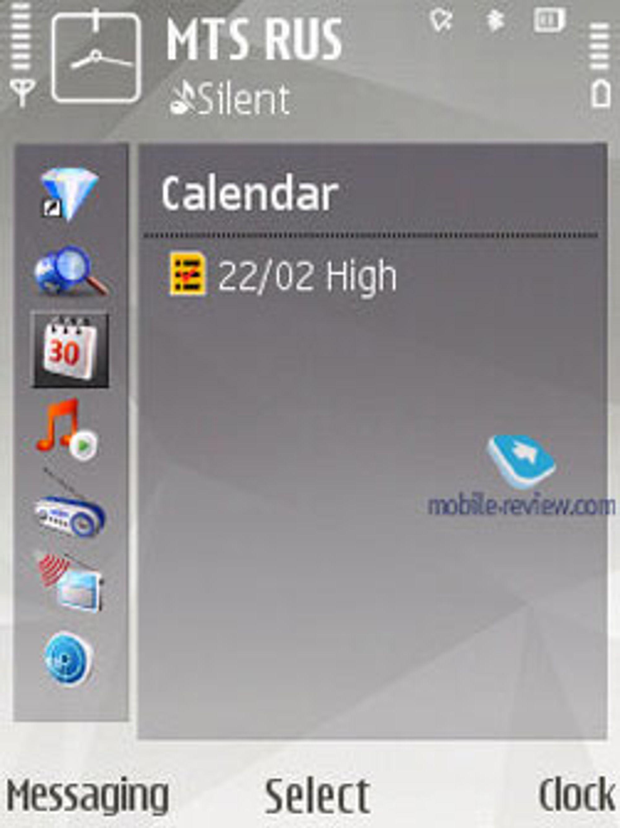 Hvilemodus kan nå vise ikoner til venstre. (Foto: Mobile-review.com)