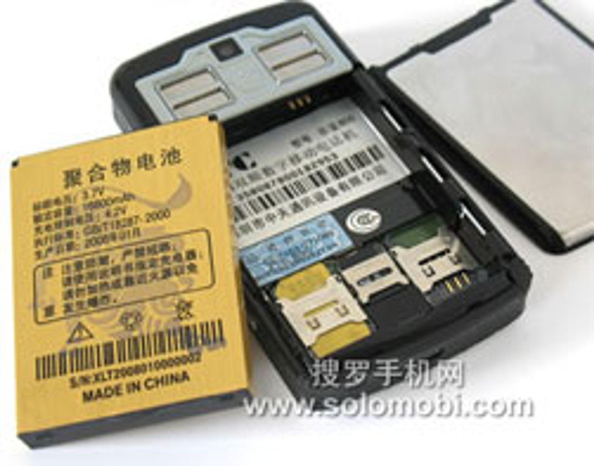 16800 mAh, står det på dette batteriet.