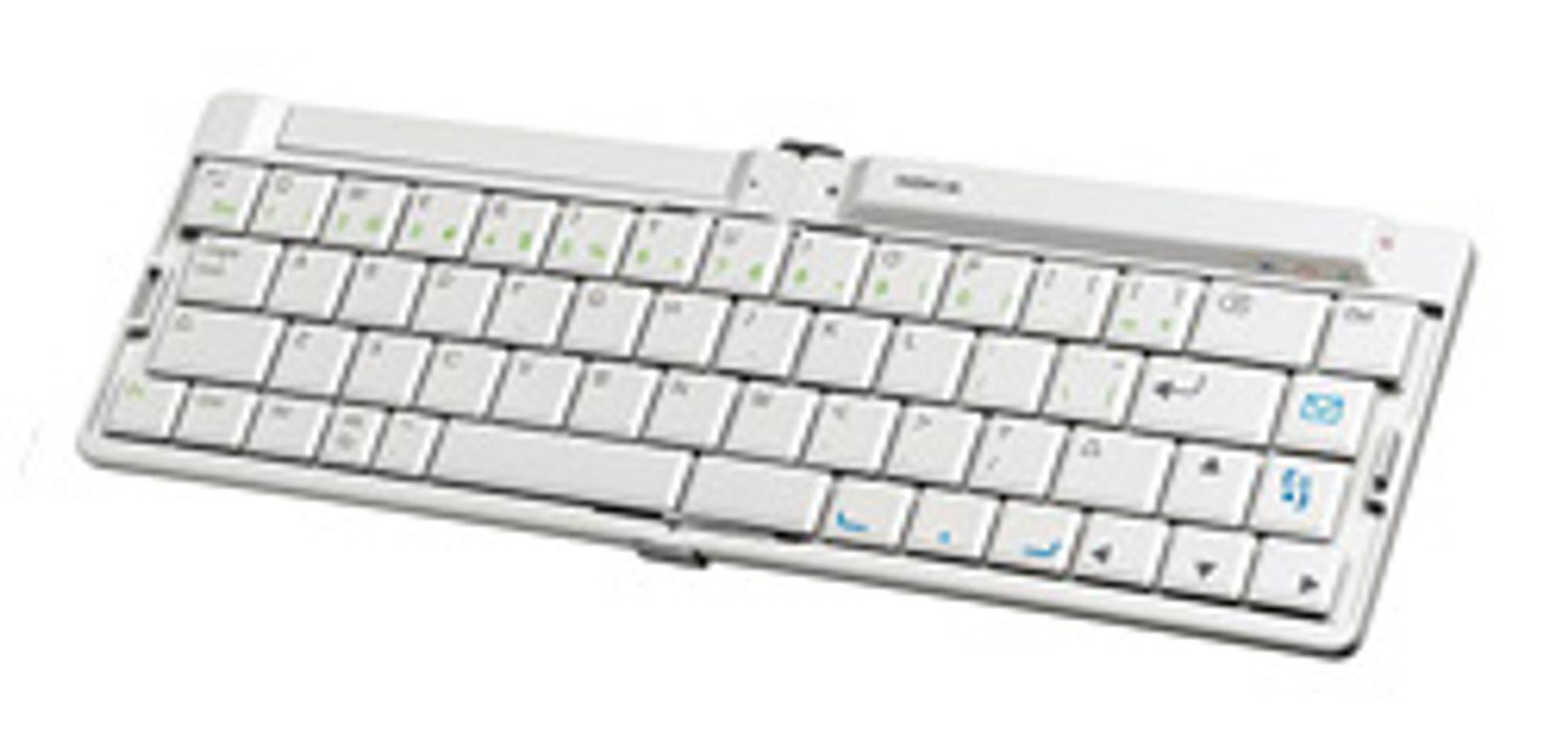 Nokias trådløse tastatur. (Foto: Nokia)