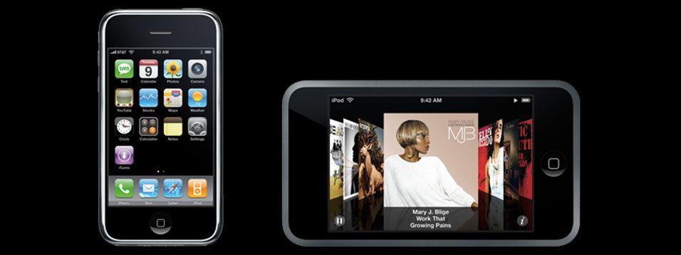 Hvordan en 3G-Iphone vil se ut kan vi bare spekulere i.