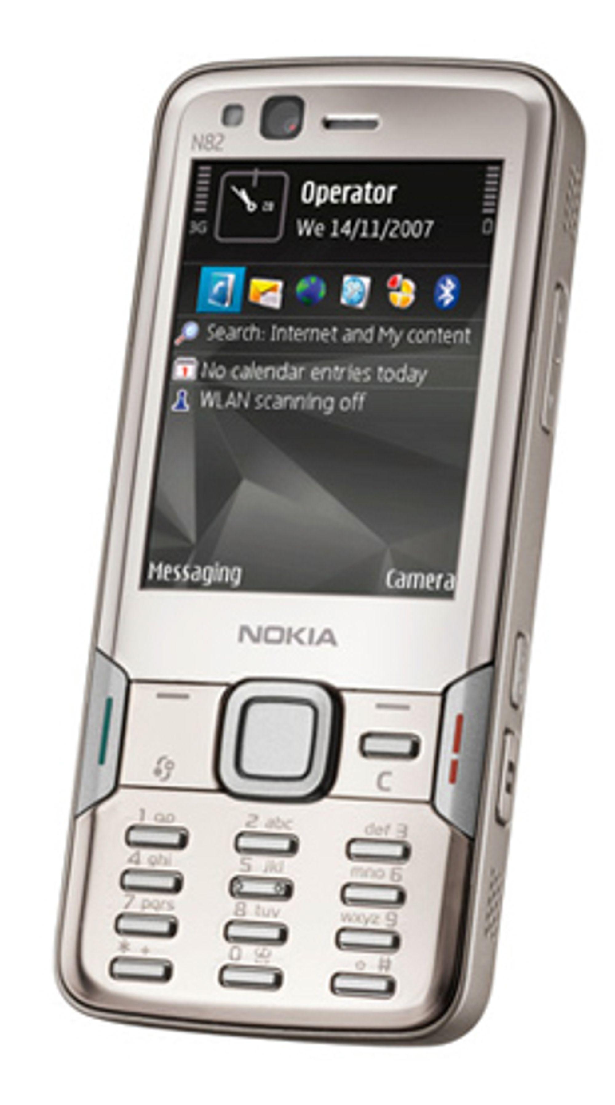 N82 har blitt oppdatert.