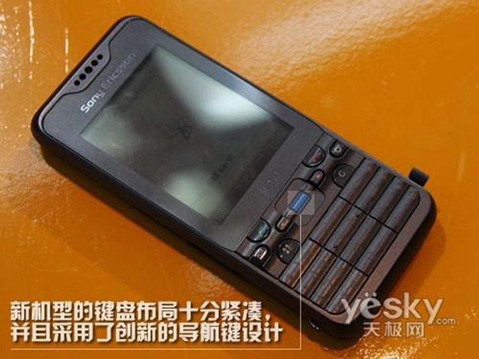 Dette kan være en ny smarttelefon fra Sony Ericsson.