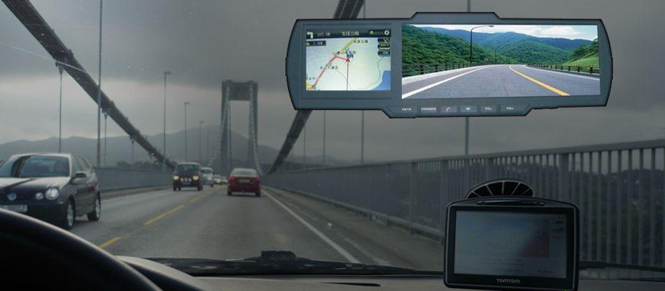 Dette bakspeilet har innebygget GPS.