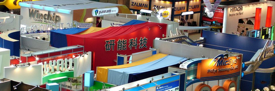 Klart for tekno i Taipei