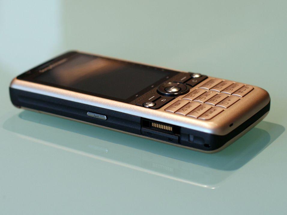 G700 ser ikke ut som en smarttelefon.